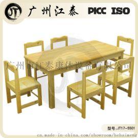 幼兒園桌子椅子實木 幼兒學校課桌椅