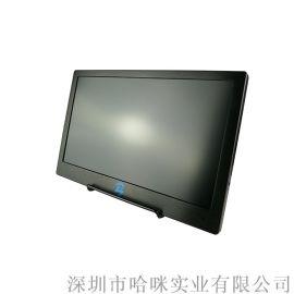 12.5寸B125-BXS超薄便攜式高清液晶顯示