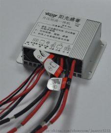 阳光盛誉3.7v低压锂电太阳能控制器