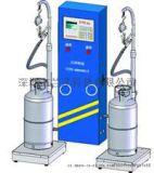 LPG液化气灌装机,LPG液化气充气机