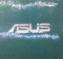 会员卡立金标贴热熔胶立金logo超薄电镀立金贴片