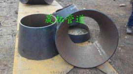 不锈钢国标异径管生产厂家