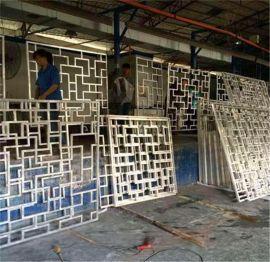 北京歌剧院门窗铝窗花   中式门窗铝窗花厂家直供