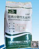 乳膠粉可再分散性乳膠粉