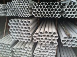 201不鏽鋼無縫管 國產304不鏽鋼無縫方管