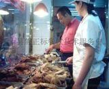 熟食培訓lz開滷菜店要多少錢