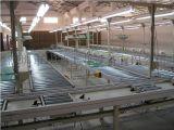 生产线 冰箱生产线 冰箱组装线 冰箱总装线