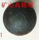 矿山球磨机专用高铬球及化学成分