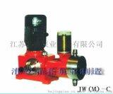 JW(M)-C液压隔膜式计量泵