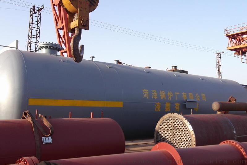 供应5-200立方液氯罐 液氯储罐 液氯中间槽 定制各种规格