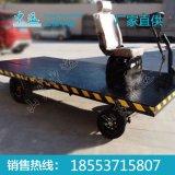 方向盘式平板运输车 方向盘式平板运输车供应