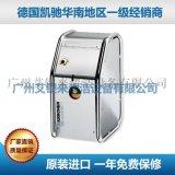 德国凯驰 固定式冷水高压清洗机 HD 9/16-4 ST 广东省代理