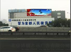 北京北二环积水潭和雍和宫户外大牌广告代理发布