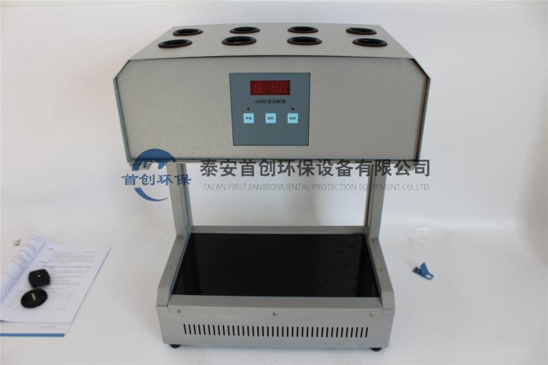 厂家研发黑晶玻璃加热板标准COD消解器国标法远红外加热板