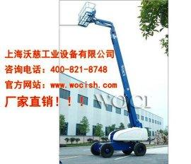 直臂式高空作业平台(柴油)