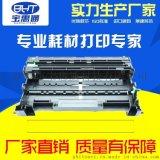 适用兄弟7450打印机 鼓架DR360 DR2125 DR2150