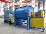 不锈钢卧式搅拌机专业生产