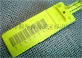 尼龍扎帶鐳射雕刻,鐳射logo,鐳射鐳射,鐳射刻字加工