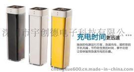 公模手機移動電源生產批發 廣告禮品充電寶定做工廠