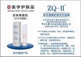 ZQ-II 皮肤修复乳(光子冷凝胶)械字号