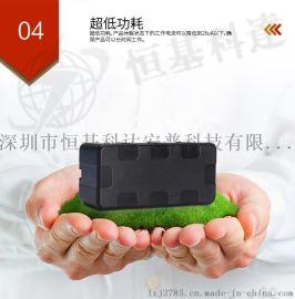 超長待機GPS定位器(內置貼片卡)