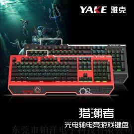 吃雞專用 光電軸體LK方案 青軸手感電競遊戲鍵盤