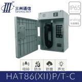 三州抗恶劣环境特种电话机 电铃型HATSZ(III)P/T-C IP65防护等级 室外工业防护电话机