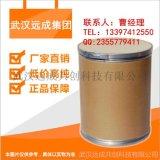 南箭牌|磷酸锌原料|磷酸锌厂家|磷酸锌价格