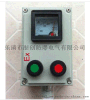 LBZ8030-A4D4防爆防腐操作柱