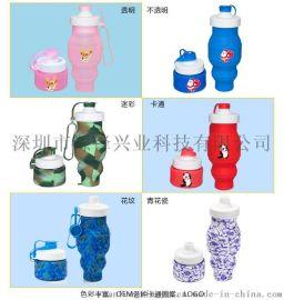 创意新款礼品水杯便携式户外旅游登山运动水杯硅胶可折叠伸缩水壶
