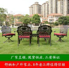 上海鑄鋁桌椅廠家 供應戶外種型號戶外桌椅 種類全 價格低