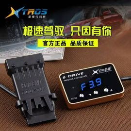 汽车减少油耗 电子油门加速器 无损安装即插即用