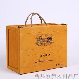 加工定做 木質六支裝紅酒包裝盒紅酒木盒木制葡萄酒酒盒木箱