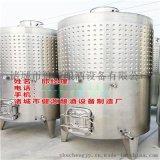 发酵罐 桑葚酒发酵罐