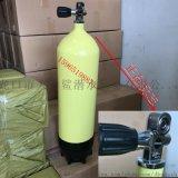 12升潜水气瓶 12L潜水钢瓶 高压空气潜水氧气瓶装备 潜水瓶深潜