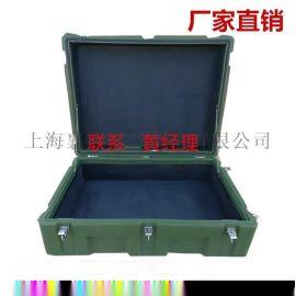 数码配件相机保护箱防潮箱携行指挥作业箱滚塑箱