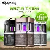 优顺达LT-GV15家用光触媒灭蚊灯