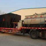 宏利环保生活污水处理设备