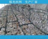 护坡格宾网 镀锌石笼格宾网厂家