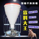 山东佰牧兴猪用育肥料槽  自动下料食槽