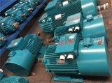 交流电机生产车间 维修起重电机7.5kw电机哪家好