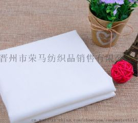 黑色口袋布 漂白口袋布 染色口袋布 半漂口袋布 的確良口袋布