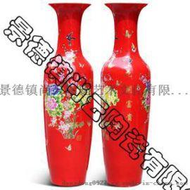 供应景德镇-尚云-009大花瓶