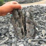 產地直銷英德英石  幾十斤到倆百斤優質假山石