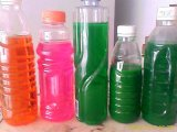 水性荧光绿(KL-6)