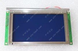 MS240128D液晶显示屏