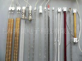 红外线灯、红外线灯管公司