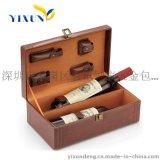 深圳益訊 定做礼品包裝盒 红酒盒 高档包裝盒 双支装PU盒
