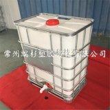 500LIBC集装桶500L吨桶供应