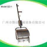 供应勤达QD-1便携式搅拌机